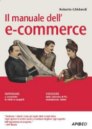 manuale e-commerce